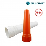 [Olight] Traffic Wand M20 / M21 / M30 / S35 / S65 Series (White) - 오라이트 경광기능 쉴드 (화이트)