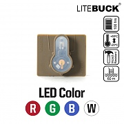 [Litebuck] LED with Velcro Hook Module (Coyote) - 라이트벅 LED라이트 with 벨크로 후크 모듈 (코요테)